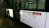Niederer-Autobetrieb-AG-02-Busbeschriftung-4